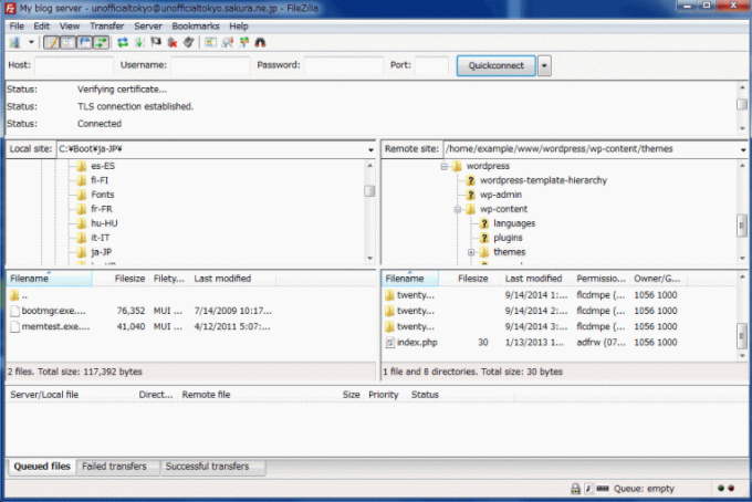 How Access SFTP 6
